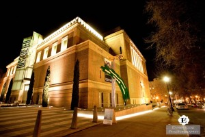 Portland art museum at night