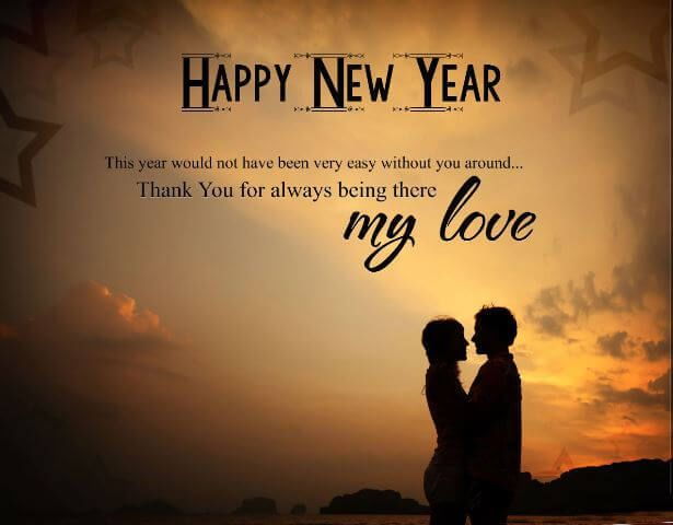 Merry New Year WIshes to Your Love